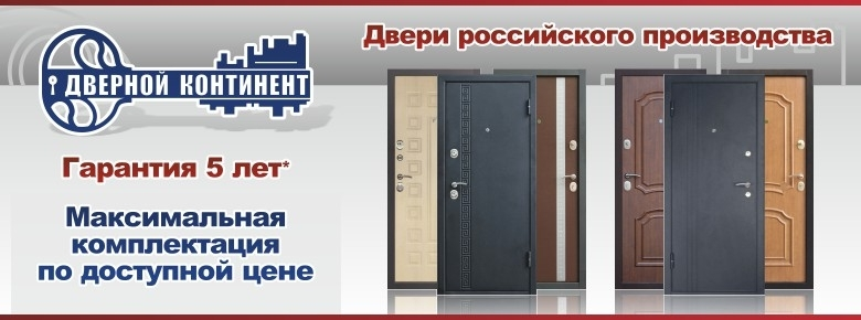 известные фирмы по изготовлению входных дверей